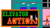 Elevator Action- Click Here To View This Cartoon